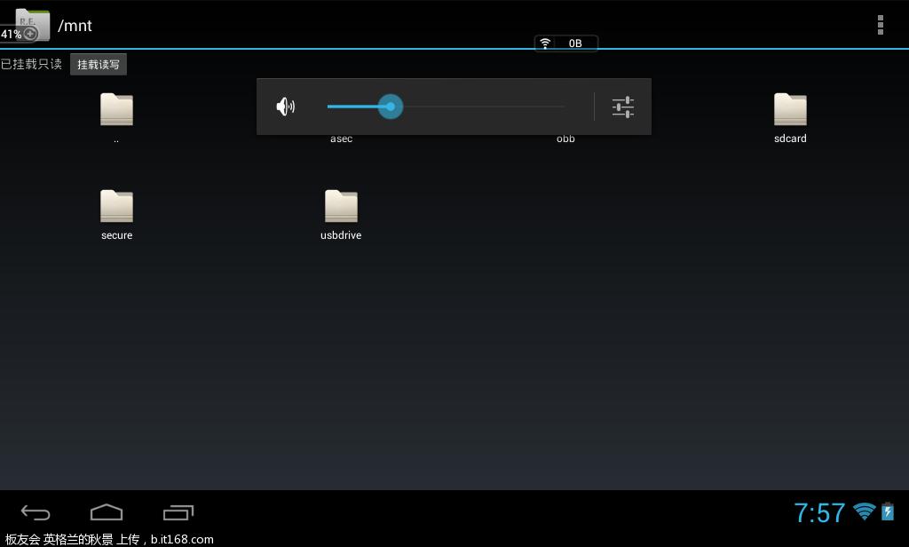 Screenshot_2012-11-22-19-57-51.png