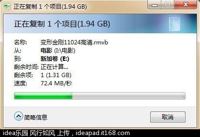 3.0USB.jpg