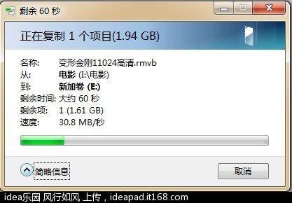 2.0 USB1.jpg