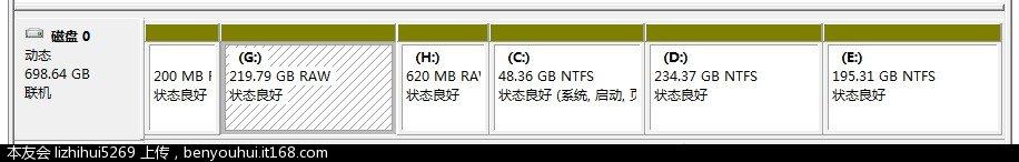 QQ截图20121206152758.jpg