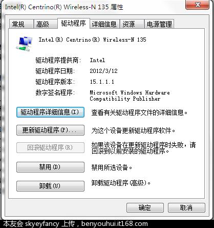 QQ截图20121209210004.png