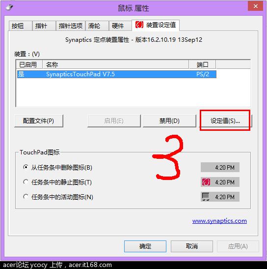 QQ截图20121209232539.png