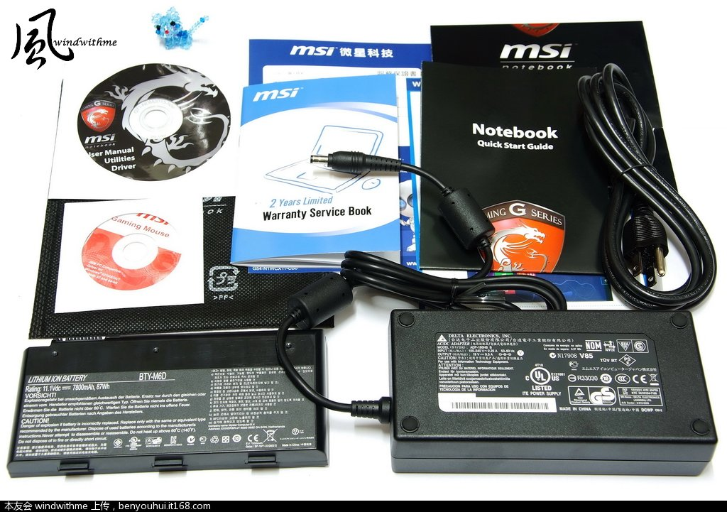 MGT70D07.jpg