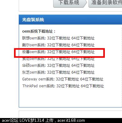 QQ截图20121221122120.png