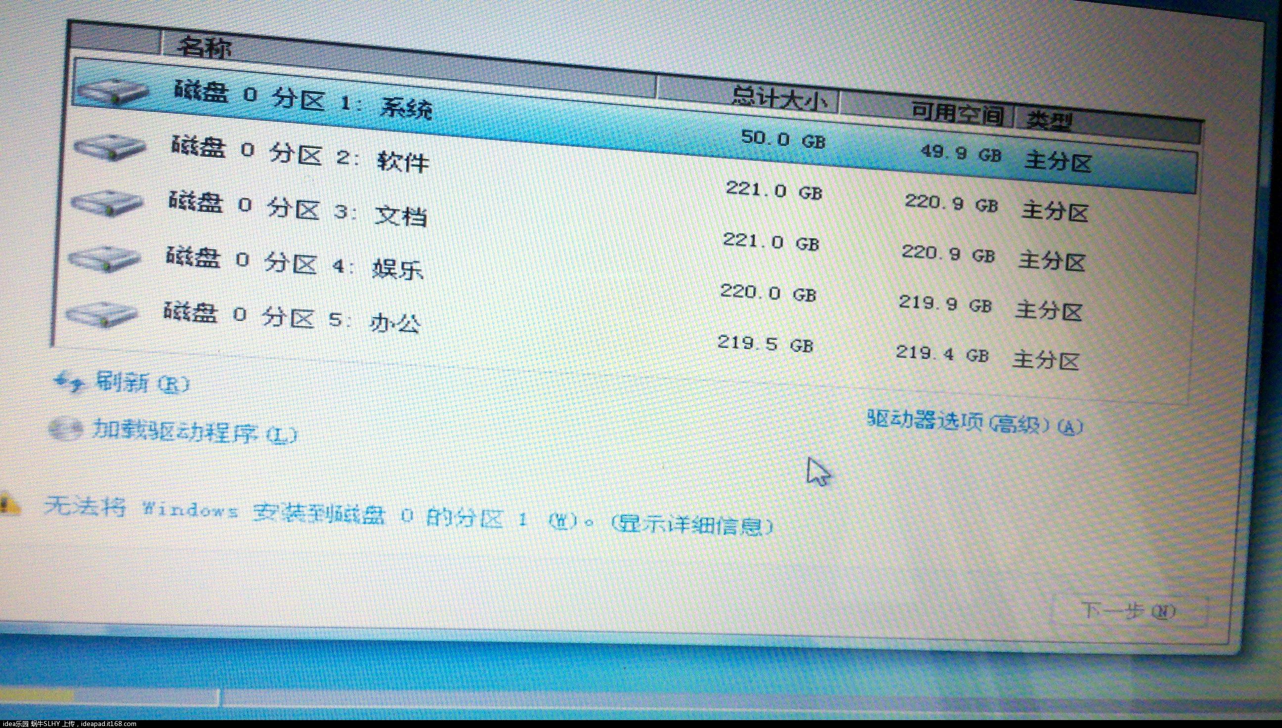 2013-01-01_15-03-22_289.jpg