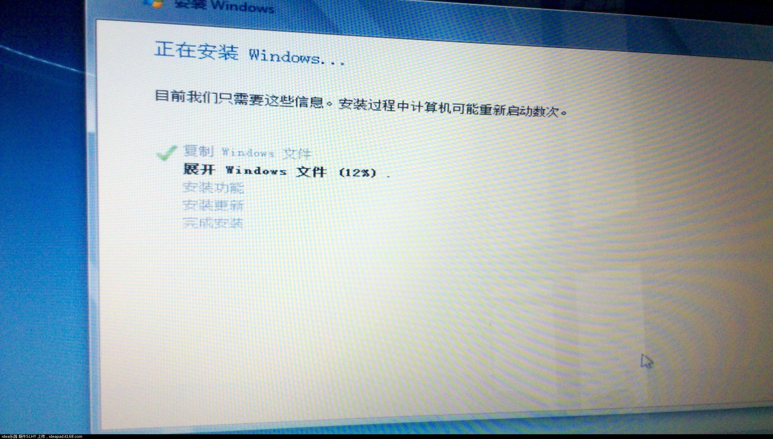 2013-01-01_16-00-28_83.jpg