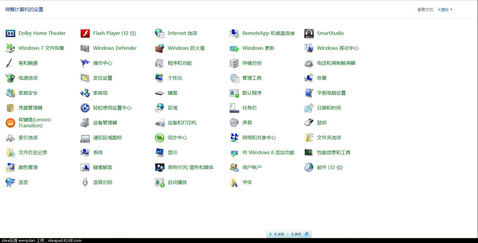 QQ截图20130107233828.png