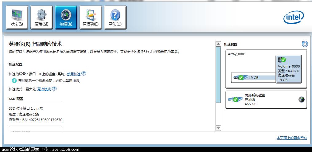 QQ截图20130110084838.png