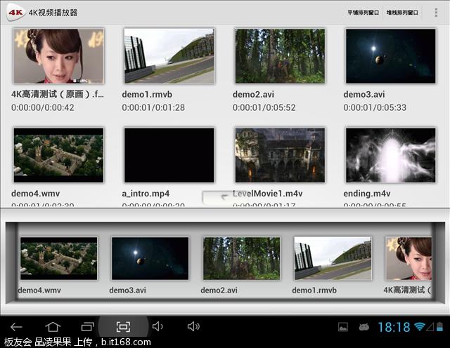 Screenshot_2013-01-17-18-18-41.png