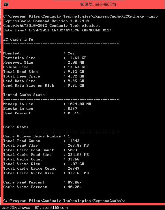 QQ截图20130120163303.png
