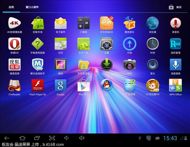 腾讯手机管家截屏2013020102_副本.png