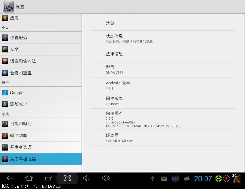 Screenshot_2013-02-18-20-07-04.png