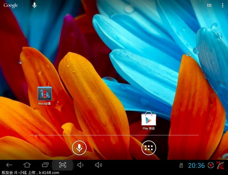 Screenshot_2013-02-18-20-36-07.png