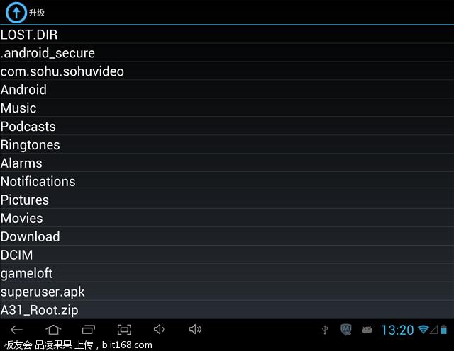 腾讯手机管家截屏2013022003.png