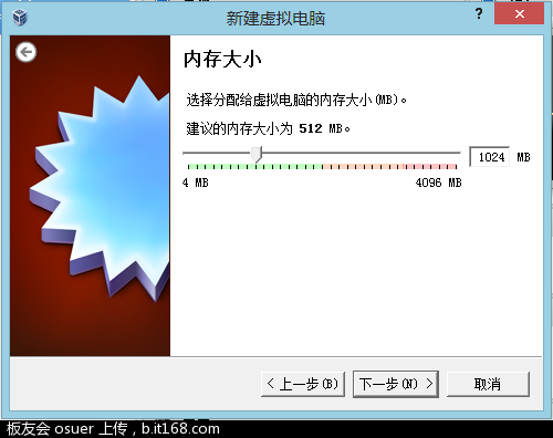 QQ截图20130220234740.png