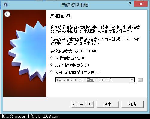 QQ截图20130220234754.png