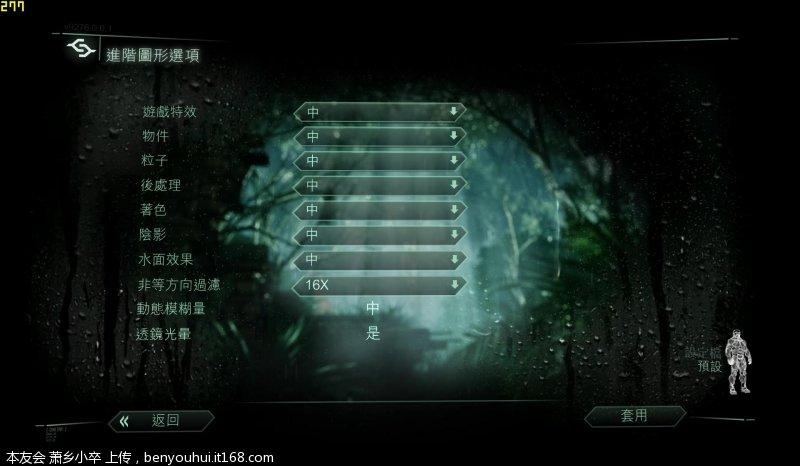 Crysis3 2013-03-02 00-21-18-86.jpg