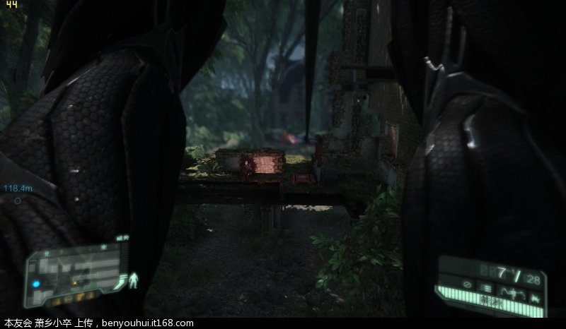 Crysis3 2013-03-02 00-44-39-62.jpg