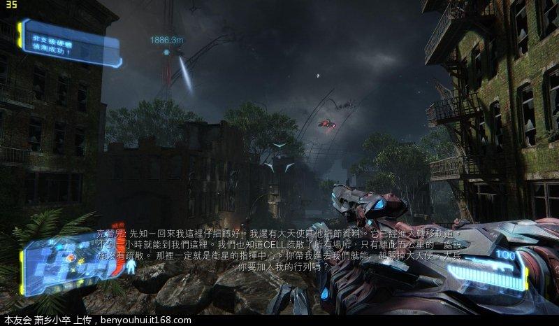 Crysis3 2013-03-02 00-54-24-94.jpg