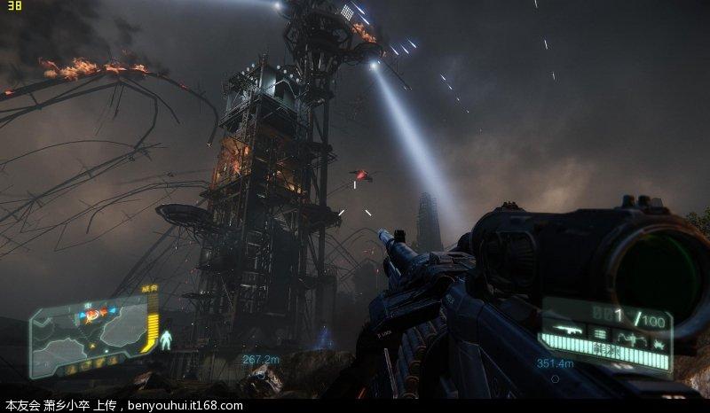 Crysis3 2013-03-02 15-38-57-01.jpg