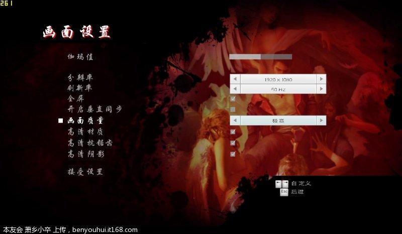 DMC-DevilMayCry 2013-03-02 16-59-07-32.jpg