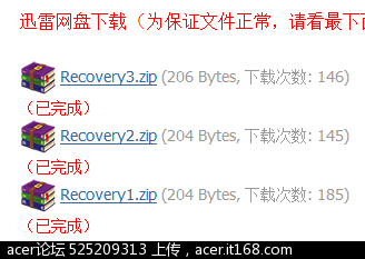 QQ截图20130305113408.png
