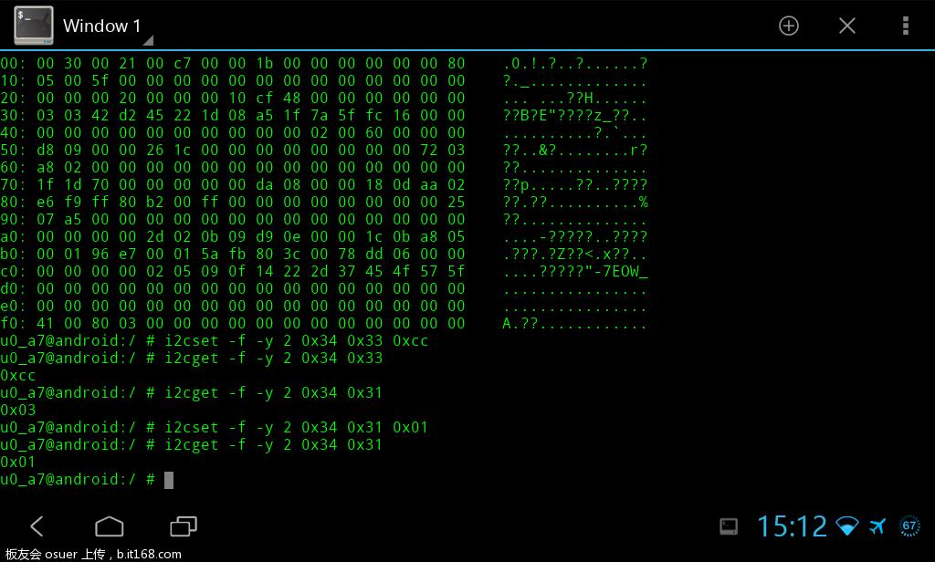 Screenshot_2013-03-04-15-12-35.png