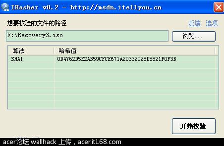 QQ截图20130322182550.png