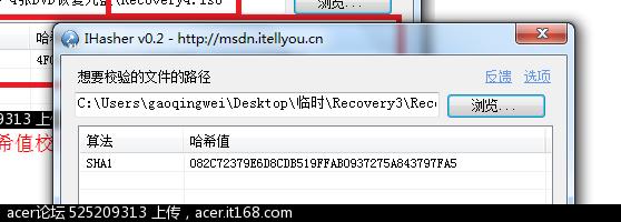 QQ截图20130322211110.png