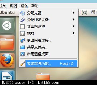 QQ截图20130323015044.png