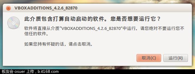 QQ截图20130323015105.png