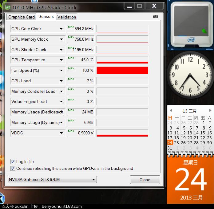 显卡驱动安装7.PNG