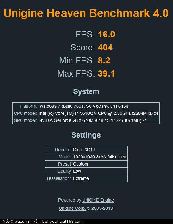 新驱动测试1-1.PNG
