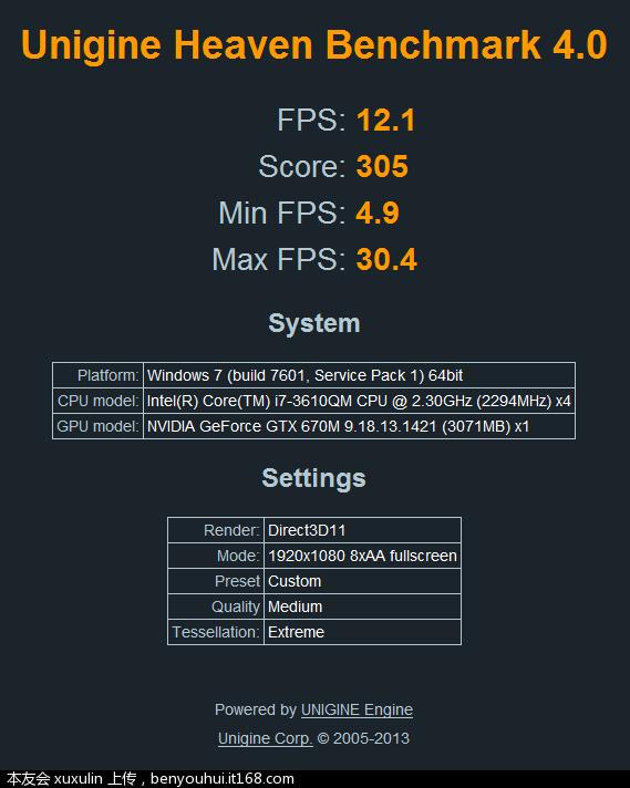 天堂4.0测试2-1.PNG