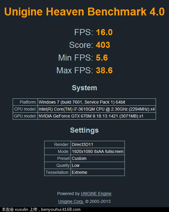 天堂4.0测试1-1.PNG