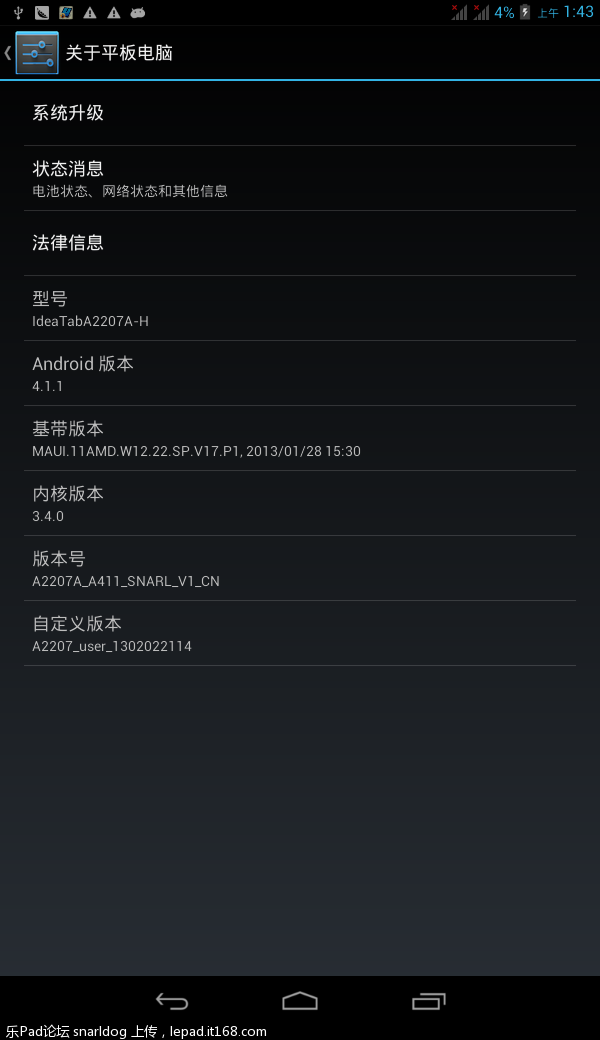 Screenshot_2012-01-01-01-43-02.png