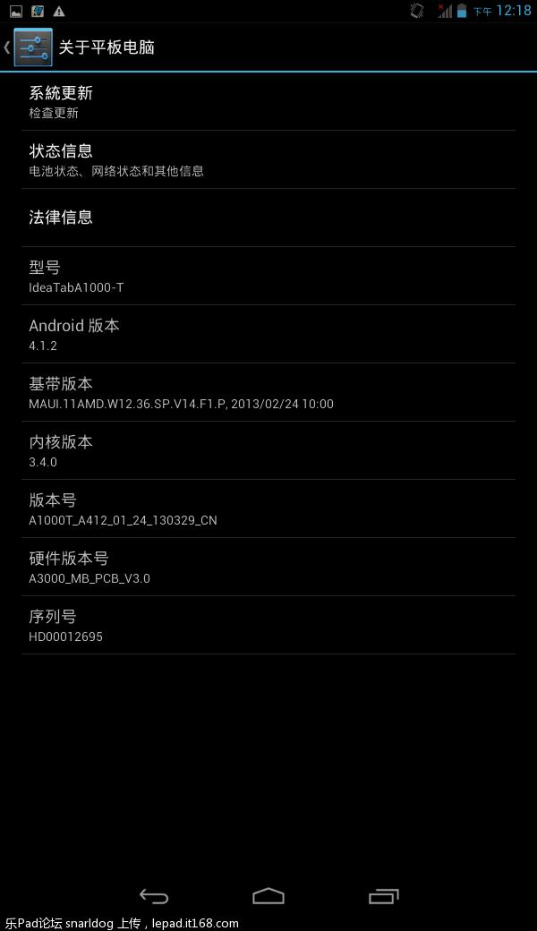Screenshot_2013-05-17-12-18-45.png