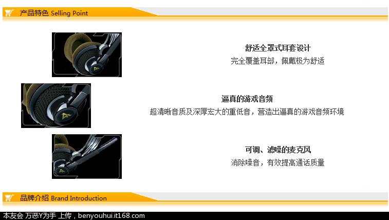 QQ截图20130526142255.png