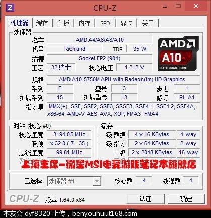 paup 4.0 mac.rar 1