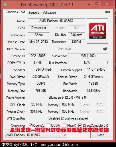 GPU-Z 8650G.JPG