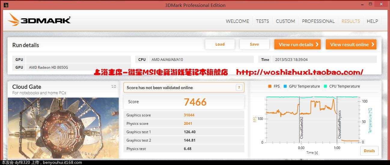 8970M Could Gate NEW.JPG