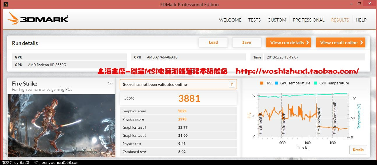8970M Fire Strike NEW.JPG