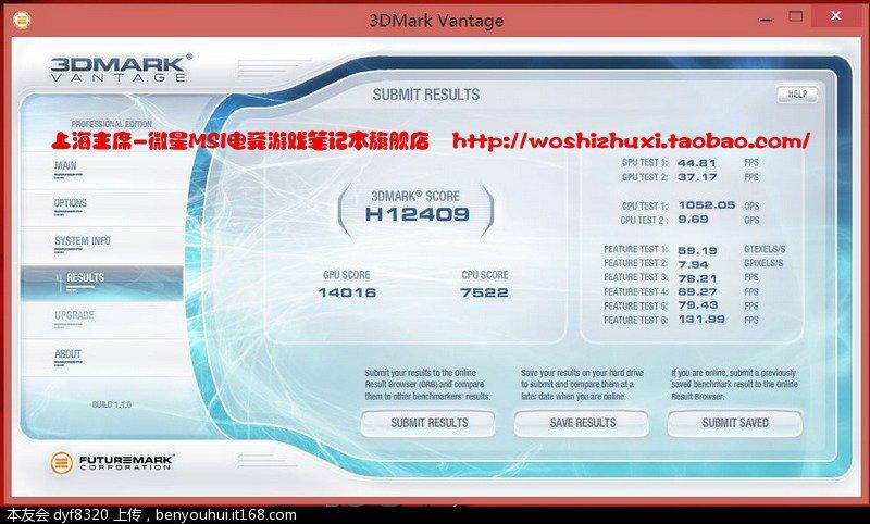 3DMARK Vantage H NEW 1.jpg