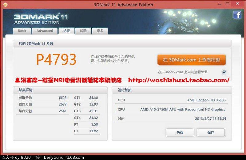 11 P new.jpg