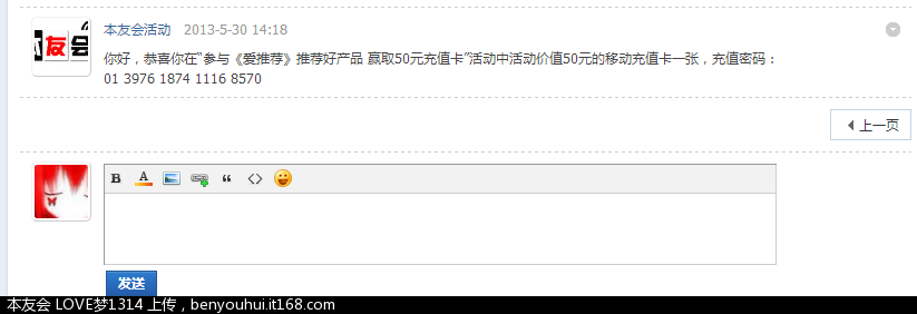 QQ截图20130530180524.png