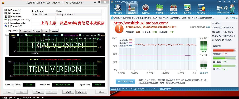 CPU 压力测试15分钟.JPG