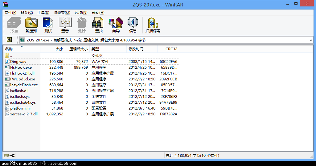 QQ截图20130607192507.png