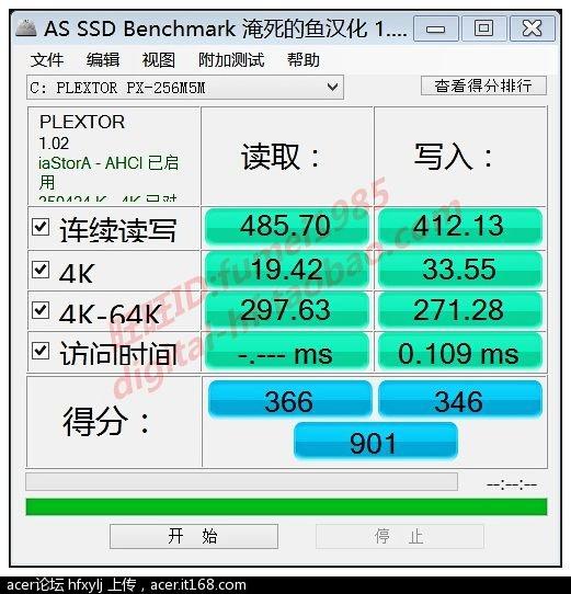 固态硬盘测试.jpg
