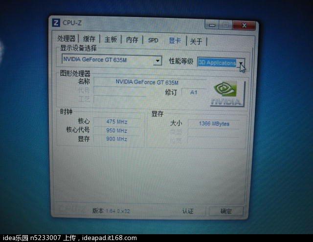 CPU-Z独显.JPG