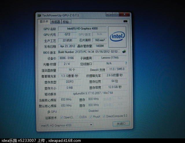 GPU测集显.JPG